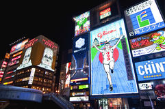 Dotonbori à Osaka, Japon Photo stock