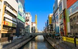 Dotonbori Één van de beroemde toeristenvlekken in Osaka Royalty-vrije Stock Afbeelding