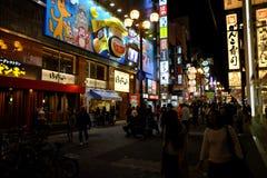 Dotonbori τη νύχτα Στοκ φωτογραφία με δικαίωμα ελεύθερης χρήσης