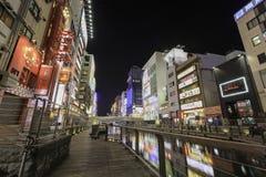 Dotonbori, Осака, Япония Стоковое Изображение RF
