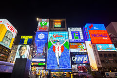 Ноча Осака Япония Dotonbori Стоковые Изображения RF