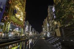 Dotonbori, Осака, Япония Стоковые Изображения RF