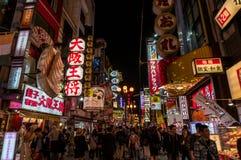 DOTONBORI ARCADE IN OSAKA JAPAN Stock Fotografie