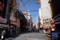 Dotonbori area, Osaka, Japan Stock Image
