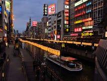 Dotonbori bridge in Osaka, Japan Stock Image