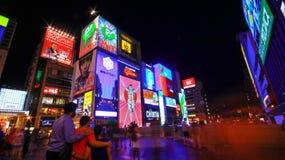 Dotonbori den berömda destinationen för handelsresande i Osaka City, Osaka, Japan arkivbild