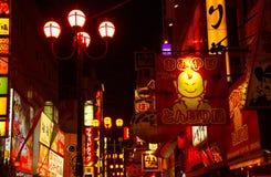 Dotonbori district at Osaka Japan. OSAKA, JAPAN - May, 29, 2014: Restaurants and vibrant nightlife of Dotonbori district, Osaka, Japan Royalty Free Stock Image