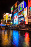 Dotonbori district, Osaka, Japan. Stock Photos
