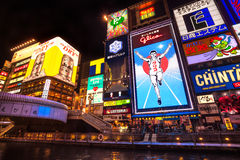 Dotonbori district, Osaka, Japan. Stock Photo