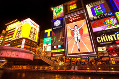 Dotonbori district, Osaka, Japan. Royalty Free Stock Images