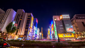 Dotonbori District at Osaka, Japan. Royalty Free Stock Images