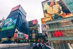 Dotonbori em Osaka Fotografia de Stock Royalty Free