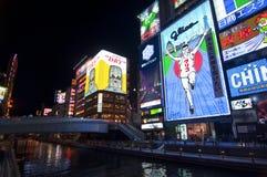 Dotonbori em Osaka, Japão Fotos de Stock Royalty Free