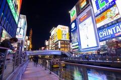 Dotonbori en Osaka, Japón Imagen de archivo