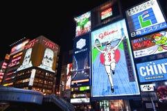Dotonbori en Osaka, Japón Foto de archivo