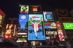 Dotonbori i Osaka, Japan Arkivbild