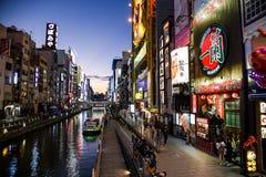 Dotonbori kanal i det Namba området, Osaka Arkivbilder