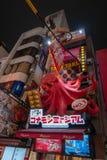 Dotonbori Kukuri Konamon-museum på den Dotonbori gatan i Osaka, Japan arkivbilder