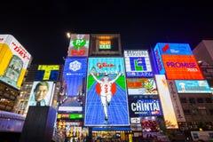 Dotonbori natt Osaka Japan Royaltyfria Bilder