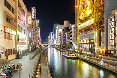 Dotonbori neon boards, Namba area Osaka, Japan Stock Photos