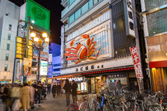 Dotonbori neonowe deski, Namba teren Osaka, Japonia Zdjęcie Stock