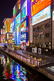 Dotonbori night Osaka Japan Royalty Free Stock Photo