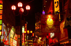 Dotonbori område på Osaka Japan Royaltyfri Bild