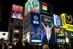 Dotonbori, Osaka Stock Image