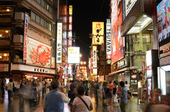 Dotonbori Osaka Royalty Free Stock Photo