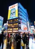 Dotonbori  in Osaka Stock Image