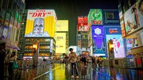 Dotonbori (Osaka) Foto de archivo