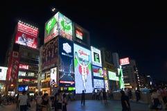 Dotonbori a Osaka, Giappone Fotografia Stock Libera da Diritti