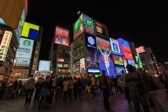 Dotonbori, Osaka, Giappone Immagine Stock Libera da Diritti