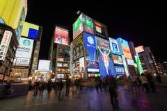 Dotonbori, Osaka, Japão Imagem de Stock Royalty Free