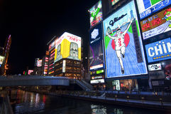 Dotonbori in Osaka, Japan Lizenzfreie Stockfotos
