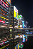 Dotonbori in Osaka, Japan Lizenzfreies Stockbild