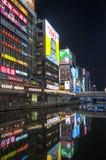 Dotonbori in Osaka, Japan. OSAKA, JAPAN- JULY 15: Night view of the famous neon advertisements Dotonbori on July 15, 2011 in Osaka, Japan.  Dotonbori is famous Royalty Free Stock Image