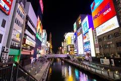 Dotonbori in Osaka, Japan Stockbilder