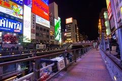 Dotonbori in Osaka, Japan Lizenzfreies Stockfoto