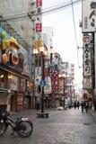Dotonbori, Osaka,Japan. OSAKA,JAPAN - APRIL 20 : Tourists visit Dotonbori on April 20,2015 in Osaka. It is one of the tourist destinations in Osaka, Japan. It is Royalty Free Stock Photography