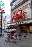 Dotonbori, Osaka,Japan. OSAKA,JAPAN - APRIL 20 : Tourists visit Dotonbori on April 20,2015 in Osaka. It is one of the tourist destinations in Osaka, Japan. It is Stock Photos