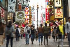 Dotonbori, Osaka,Japan. OSAKA,JAPAN - APRIL 20 : Tourists visit Dotonbori on April 20,2015 in Osaka. It is one of the tourist destinations in Osaka, Japan. It is Royalty Free Stock Image