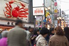 Dotonbori, Osaka,Japan. OSAKA,JAPAN - APRIL 20 : Tourists visit Dotonbori on April 20,2015 in Osaka. It is one of the tourist destinations in Osaka, Japan. It is Stock Images