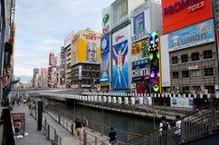 Dotonbori in Osaka, Japan. Billboard advertising at Dotonbori on July 7, 2015 in Osaka, Japan Stock Photography
