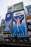 Dotonbori in Osaka, Japan. Billboard advertising at Dotonbori on July 7, 2015 in Osaka, Japan Royalty Free Stock Images