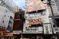 Dotonbori in Osaka, Japan Stock Image