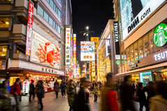 Dotonbori Osaka Japan. OSAKA, JAPAN - DEC 2: Unidentified tourists are shopping at Dotonbori on December 2, 2013 in Osaka, Japan. With a history reaching back to Stock Photo