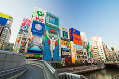 DOTONBORI OSAKA, JAPAN Royalty Free Stock Image