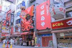 Dotonbori Osaka Japan. Dotonbori entertainment district in Osaka Japan Stock Images