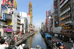 Dotonbori at Osaka Japan. It is a famous and busy tourist places. The place is good for shopping and dining Royalty Free Stock Image